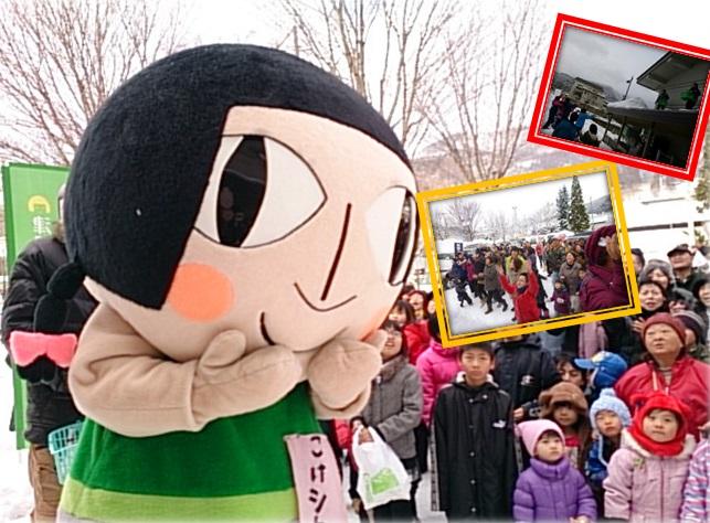 【春の複合イベント!】 Good!Wood!@津軽こけし館2019 開催のお知らせ!_e0318040_1438471.jpg