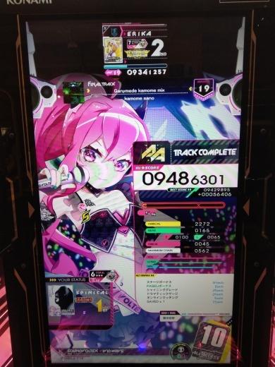 f0019846_20102078.jpg