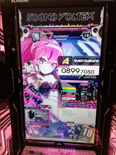 f0019846_22204885.jpg