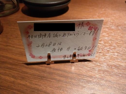 f0019846_22502831.jpg