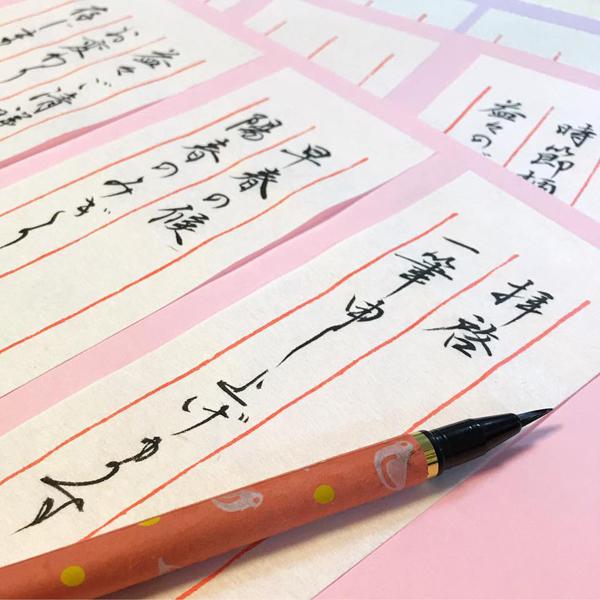 【Atelier Zの書道レッスン】第12回(最終回)3/13(水):「大人のお手紙マナー」_a0017350_05051455.jpg