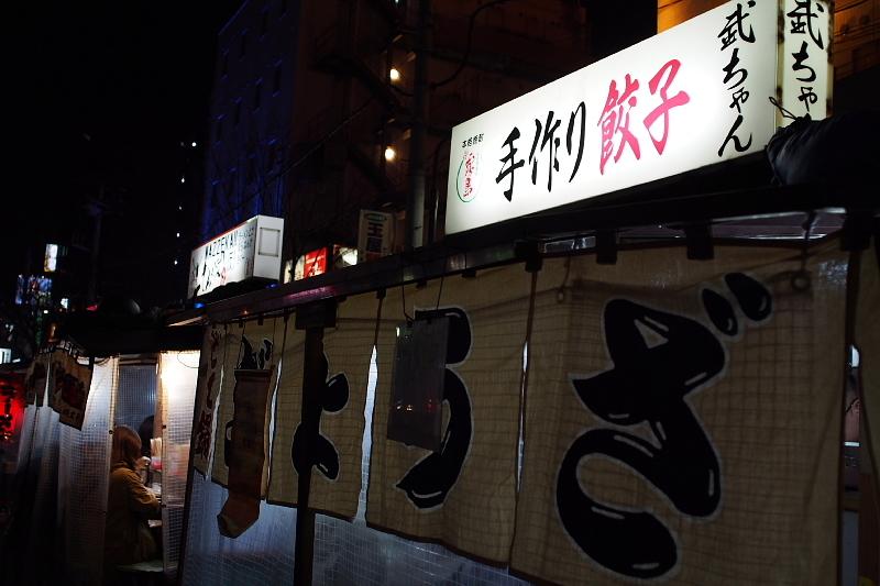 【中州の屋台】やまちゃんの長浜豚骨ラーメン_b0008655_13451651.jpg