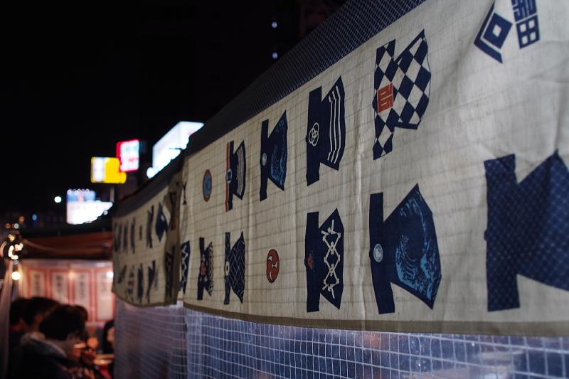 【中州の屋台】やまちゃんの長浜豚骨ラーメン_b0008655_13452788.jpg