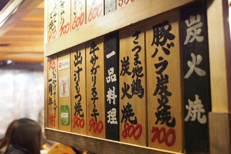 【中州の屋台】やまちゃんの長浜豚骨ラーメン_b0008655_13481354.jpg