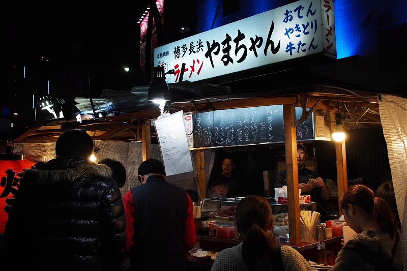 【中州の屋台】やまちゃんの長浜豚骨ラーメン_b0008655_13594649.jpg