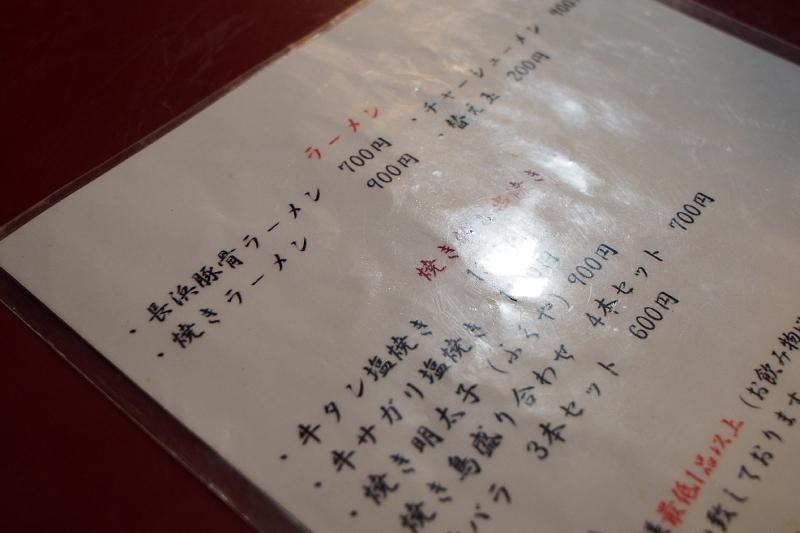 【中州の屋台】やまちゃんの長浜豚骨ラーメン_b0008655_14012682.jpg