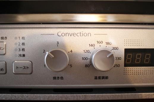 コンベクションオーブンのある暮らし_d0291758_14122650.jpg