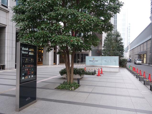 シャングリ・ラ ホテル 東京 (1)_b0405262_20183395.jpg