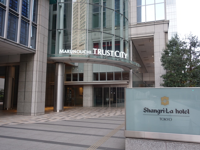 シャングリ・ラ ホテル 東京 (1)_b0405262_20193681.jpg