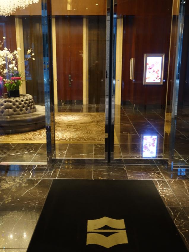 シャングリ・ラ ホテル 東京 (1)_b0405262_20214834.jpg