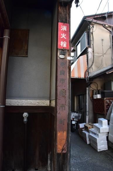 奈良市 南市の花街 一_f0347663_12025441.jpg