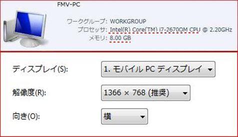 b0078675_11205866.jpg