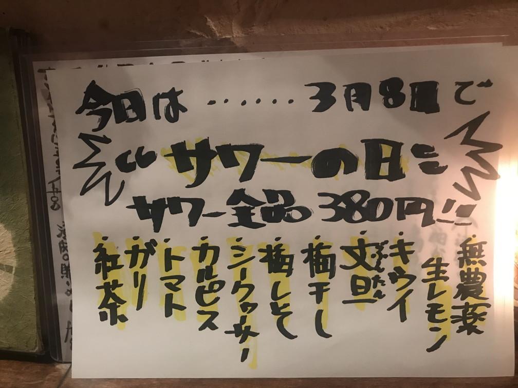 b0184877_20035588.jpg