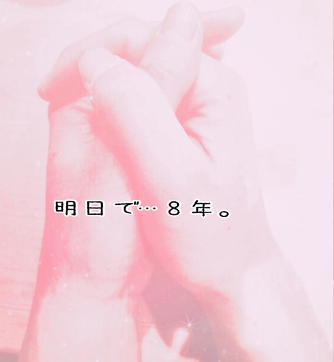 d0233577_16140380.jpg