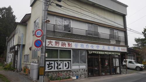 映劇の店_f0130879_20352072.jpg