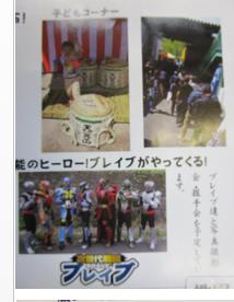 五十嵐酒造「桃色にごり酒MOMO」_d0085681_15301645.png