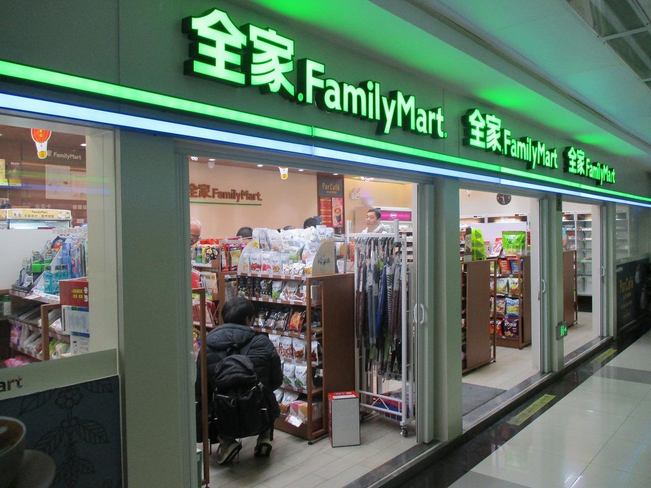 中国デジタル革命 視察旅行に参加しました(前編)_e0190287_18321024.jpg