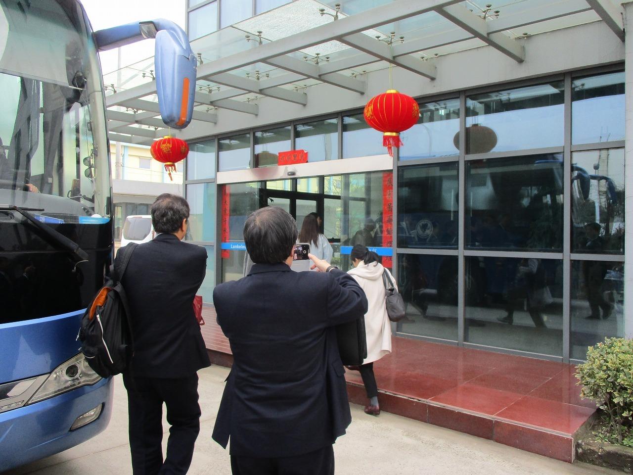 中国デジタル革命 視察旅行に参加しました(前編)_e0190287_18365115.jpg