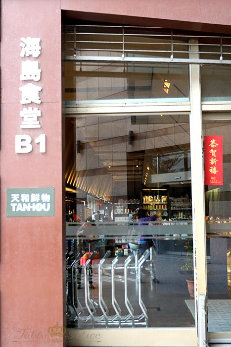 台北 仕入れ旅_f0306287_01512994.jpg