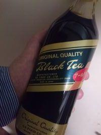 濃厚紅茶おいしい_d0132289_20423567.jpg