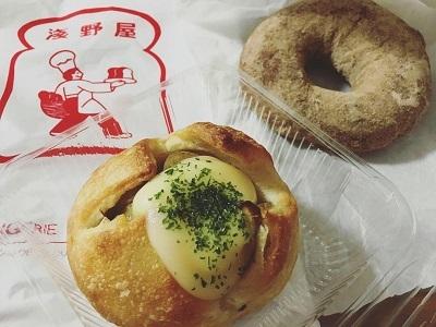 ホワイトデーと浅野屋のパン。おうちプリンと画像容量あとわずか!!_f0231189_16541122.jpg