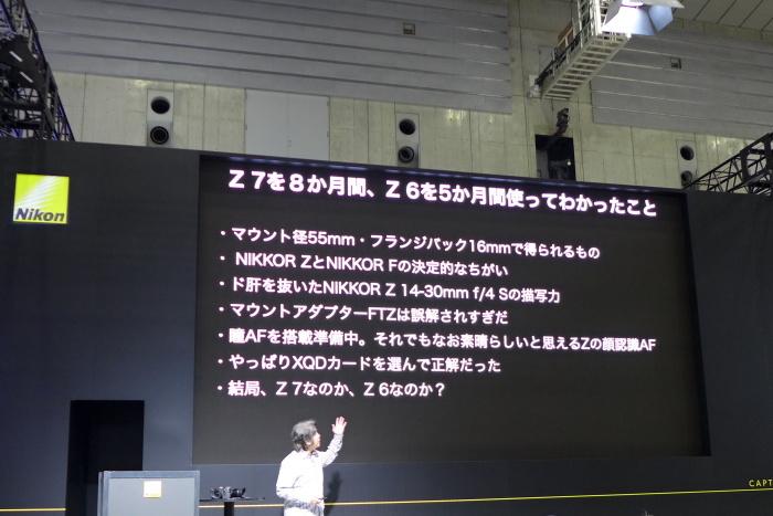 オーシャンテラス@インターコンチネンタルホテル横浜_a0127090_14410123.jpg
