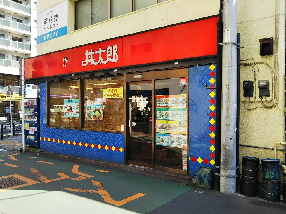 牛丼店・丼太郎!_a0006092_19273638.jpg