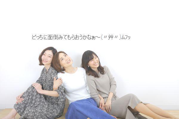 b0368593_20004721.jpg
