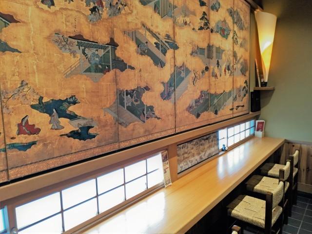 2019早春の京都と大津をめぐる (6) 石山寺に行き、山科で散歩する_f0100593_19120948.jpg