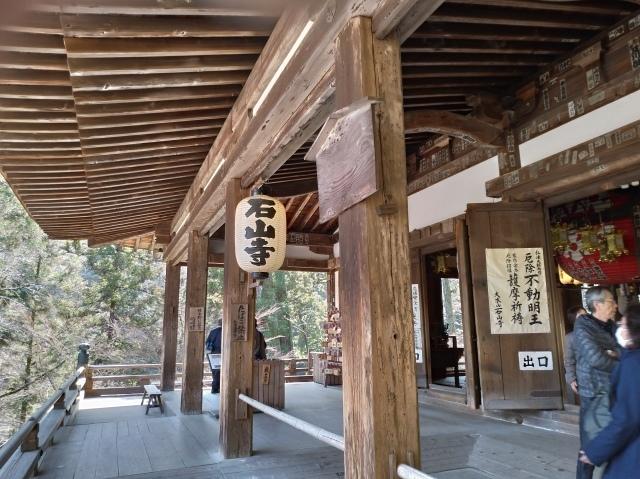 2019早春の京都と大津をめぐる (6) 石山寺に行き、山科で散歩する_f0100593_19123702.jpg