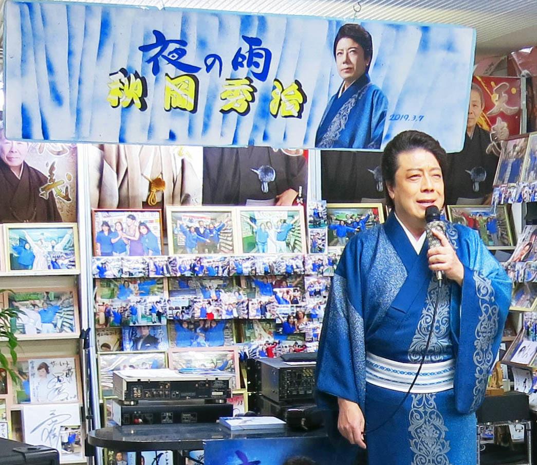 夜の雨発売記念ミニライブ・名古屋_b0083801_17231776.jpg