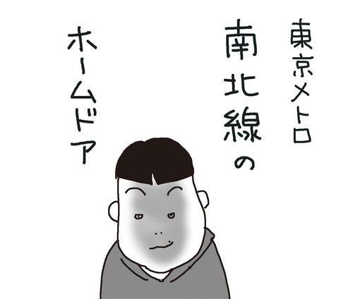 d0175401_20130896.jpg