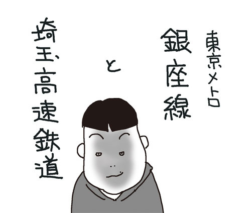 d0175401_20170680.jpg