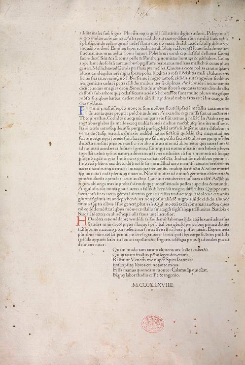 プリニウスの「博物誌」の初版本がデジタル化されて公開されていた_c0025115_22432612.jpg