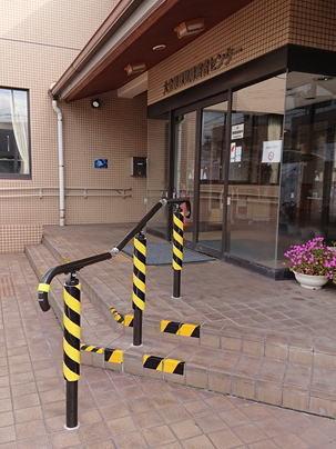 センター玄関前に手すり設置しました。_d0070316_10295295.jpg