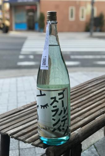 大阪市福島区のやきとり六源です!_d0199623_16254197.jpg