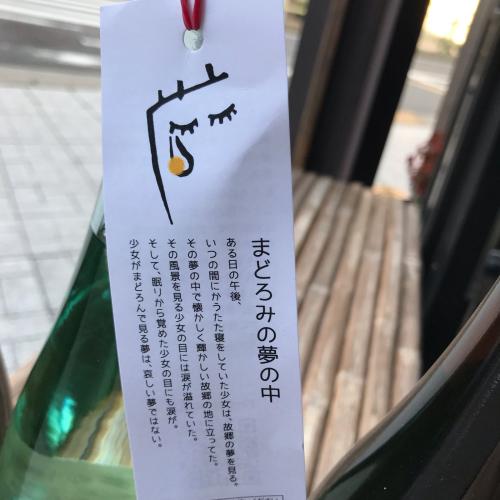 大阪市福島区のやきとり六源です!_d0199623_16254450.jpg