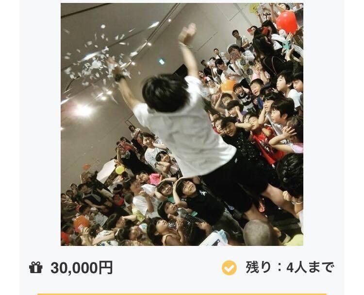 ナン猫夏休み企画クラウドファンディングリターンご紹介~2DAYSご協賛プラン~_f0298223_15342585.jpg