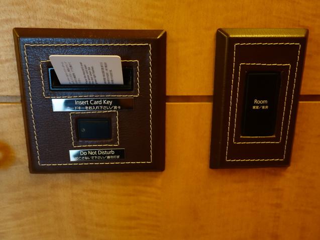 シャングリ・ラ ホテル 東京 (2)_b0405262_220030.jpg