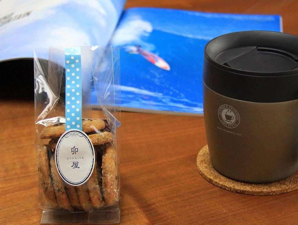 チョコチップクッキーでコーヒーブレイク_e0220163_15515765.jpg