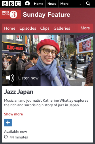 2019-03-11 BBC Jazz Japan_e0021965_14472109.jpeg