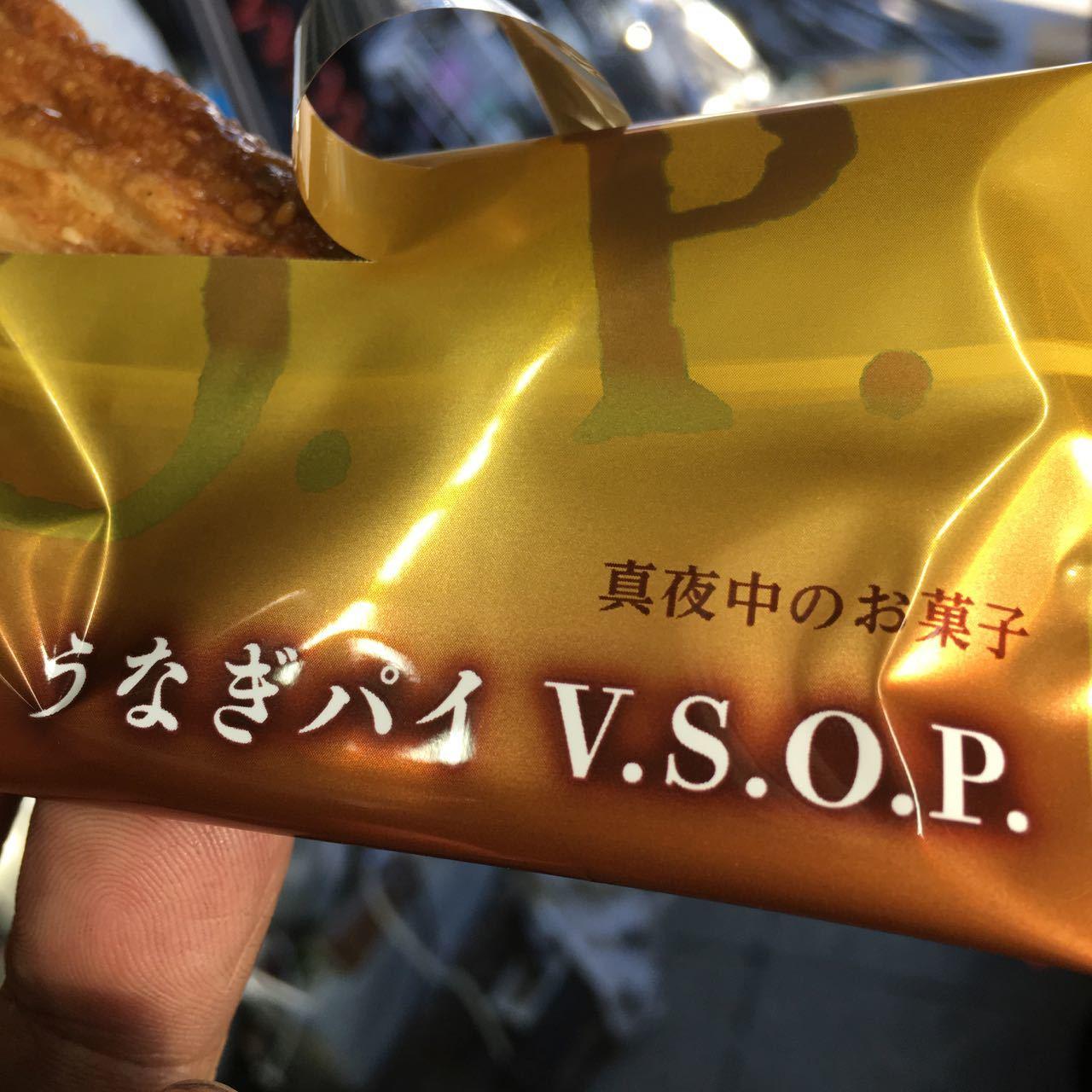2019.03.09「優勝記念??」_c0197974_04280445.jpg