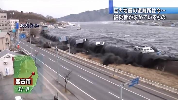 3.11同時多発地震 140 【もう8年か】_d0061678_12232640.jpg