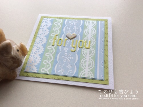 Let's create a weekly card & show off! #10 for you カード_d0285885_09511406.jpeg