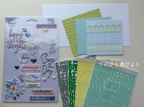 Let's create a weekly card & show off! #10 for you カード_d0285885_09535073.jpeg