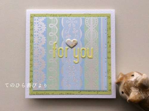 Let's create a weekly card & show off! #10 for you カード_d0285885_09565768.jpeg