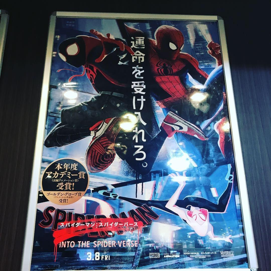 スパイダーマンバース_d0178795_08570125.jpg