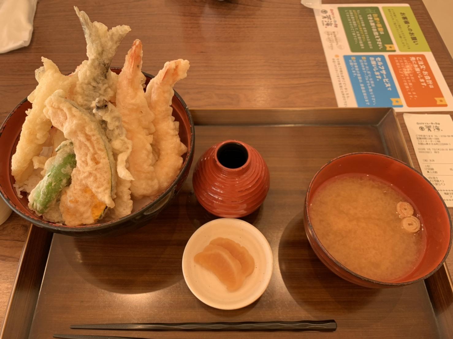3/7 須江ツアー_e0115199_18442091.jpg