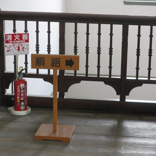 国宝・重文に防火対策指針_c0075701_15044630.jpg
