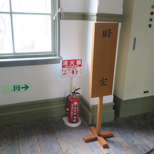 国宝・重文に防火対策指針_c0075701_15062573.jpg